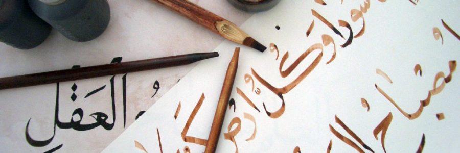 Lingua Araba e Cross-cultural management